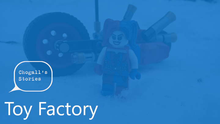 Toy Factory header